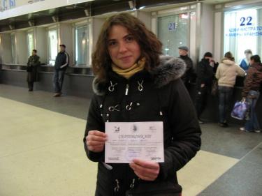 Марьянка (Рускеала 2007)