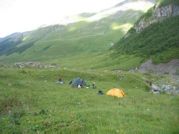 Лагерь (Кавказ 2008)