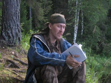 Поэт (Урал 2007)