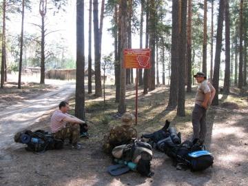 В двух шагах от заповедных мест (Лух 2010)