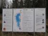 Карта (Рускеала 2007)